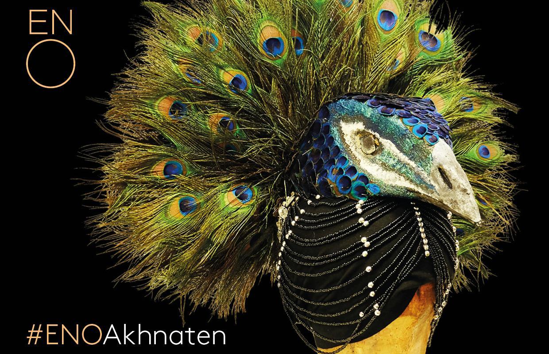Peacock head dress from Akhnaten